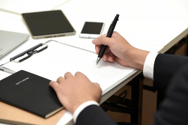 オンライン事業計画書作成講座